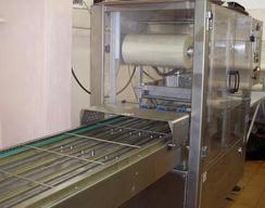 упаковочная машина  polaris vac