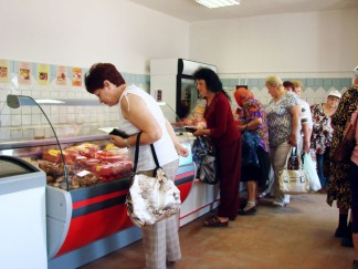 Открытие нового  магазина  Ярославский бройлер п. Максатиха