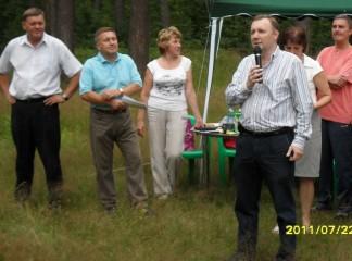 Председатель совета директоров Азизов Эльман Назифович