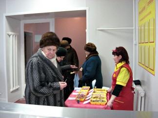 Открылся магазин в г. Бежецк 2