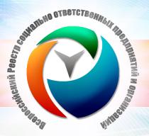 blagotvor_04