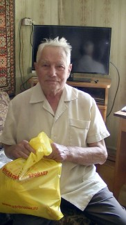 Благотворительная помощь малоимущим пенсионерам Рыбинского района