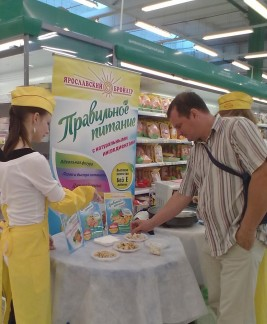 Дегустация в гипермаркете Окей Москва Пятницкое шоссе