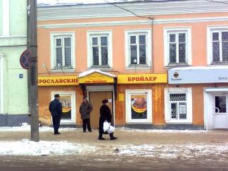 Открылся магазин  магазин в городе Кашин