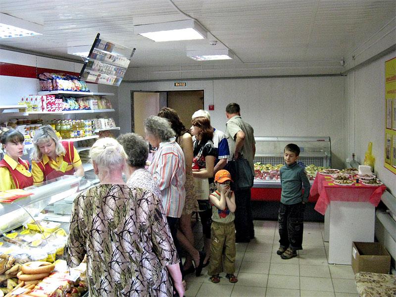 Открылся магазин в городе Рыбинск