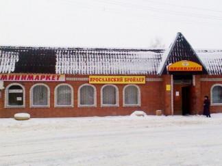 Открытие нового фирменного магазина Ярославский бройлер Тверская область, п. Пено