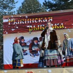 rybinskaya_rybalka_48