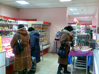 Открытие нового фирменного магазина ОАО«Ярославский бройлер» Тверская область, п. Селижарово