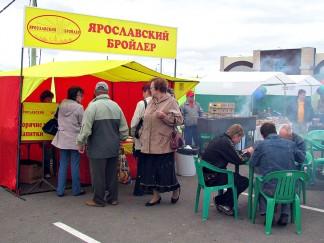 Ярославская агропромышленная выставка «ЯрАгро»